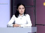 Қазақстанның инвестициялық тартымдылығы. Қоғамдық кеңес