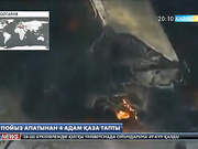 Болгарияда пойыз апатынан 4 адам қаза тапты