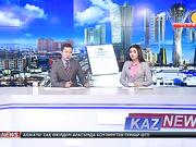 20:00 жаңалықтары (10.12.2016)