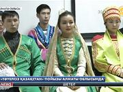 «Тәуелсіз Қазақстан» пойызы Алматы облысын аралауда