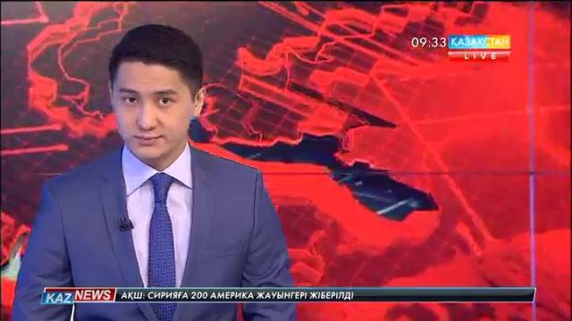 Алматы облысының Текелі қаласында  шойын өндіру зауыты іске қосылады