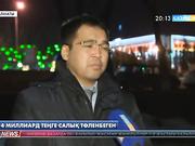 20:00 жаңалықтары (12.12.2016)