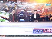 Алматылықтар Мемлекеттік кірістер департаментіне 4 млрд теңге қарыз