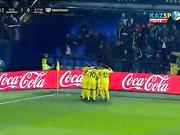 «Вильярреал»- «Атлетико»: Тригеростың голы - 1:0