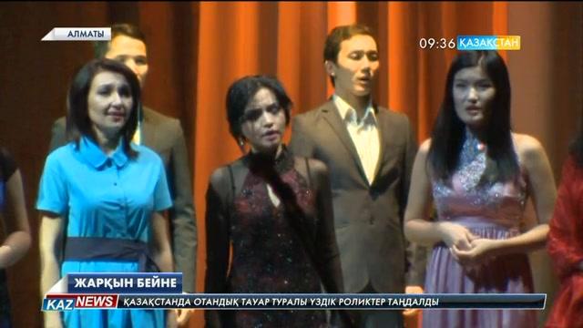 Алматыда актриса Раушан Әуезбаеваны еске алу кеші өтті