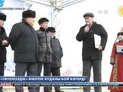 Қызылорда облысында 1400 адамға жер телімі  табысталды
