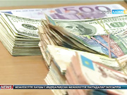 Ұлттық валютамыз девальвацияға ұшырамайды