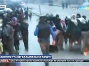 Алеппо Сирия үкіметінің бақылауына көшті