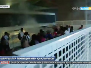 Бразилияның 10-нан астам штатында демонстранттар полициямен қақтығысты