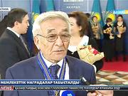 Гүлшара Әбдіқалықова Мемлекеттік наградаларды табыстады