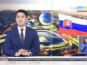 Словакия мемлекеті EXPO-2017 көрмесіне қатысатыны туралы келісімге қол қойды