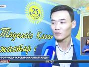 Дін істері және азаматтық қоғам министрі Нұрлан Ермекбаев Маңғыстау жастарының қарым-қабілетіне сүйсінді