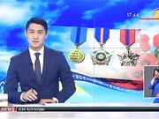 Астанада ұлағатты ұстаздар мен әскерилер марапатталды