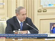 Елбасы Ақордада Израильдің Премьер-министрі Биньямин Нетаньяхуды қабылдады