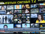 «OTAU TV» желісінің абоненттері 4 миллионнан асты