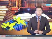 Елордада Президент Нұрсұлтан Назарбаев туралы  «Нартұлға» кітабы таныстырылды