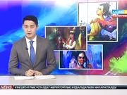 09:30 жаңалықтары (15.12.2016)