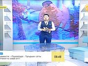 Таңғы ақпаратты-сазды бағдарлама (15.12.2016)