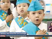 Астанадағы «Ақ бидай» балабақшасы Тәуелсіздікпен төл құрдас