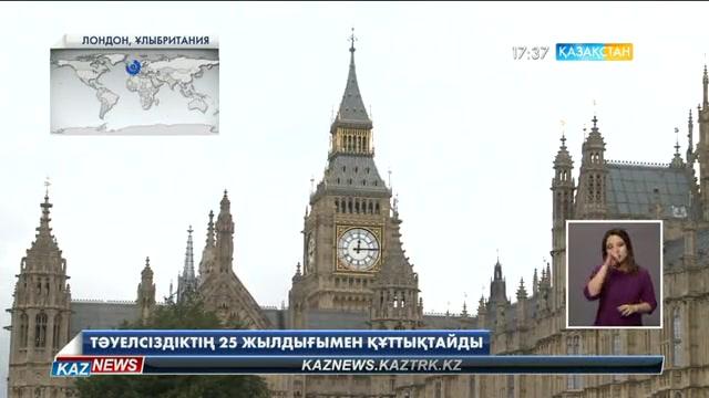 17:30 жаңалықтары (15.12.2016)