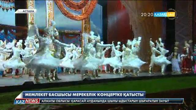 Астанада  «Жетістіктер мен жеңістердің 25 жылы» атты мерекелік кеш өтті