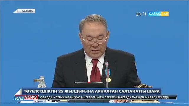 Тәуелсіздік жылдары Қазақстанның экономикасы 20 есеге артты
