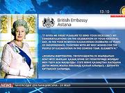 Ұлыбритания Патшайымы ІІ Елизавета Мемлекет басшысына құттықтау хатын жолдады