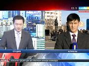 Алматы жұрты Тәуелсіздікке арналған шараларды дәстүрге сай Орталық алаңнан бастады