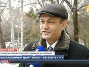20:00 жаңалықтары (16.12.2016)