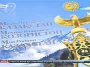 Өзбек этномәдени орталығы Тәуелсіздіктің 25 жылдығына арнап «Менің отаным – Қазақстан» атты кітап шығарды