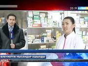 Шығыс Қазақстан облысында мереке күні бірқатар әлеуметтік нысандар ашылды