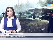Түркияда  автобусқа жасалған шабуылдан 13 жауынгер қаза тапты