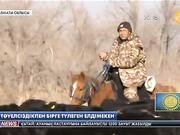 Алматы облысының 64 мыңнан астам тұрғыны бар Ұйғыр ауданының әлеуеті артты