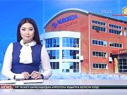 Астанадағы  «Нұрорда» лицейінде волейболдан дәстүрлі турнир өтті