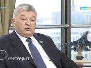 Мұхтар Алтынбаев: Кезінде ядролық жарақ біздің елде қалған болса, өзге елдің көзқарасы басқаша болар еді (ВИДЕО)