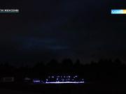 Елімізде тұңғыш рет дрон ұшырудан турнир өтті (ВИДЕО)