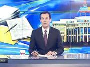 Мемлекет басшысы Тәуелсіздіктің 25 жылдығына орай жарияланған рақымшылық туралы Жарлыққа қол қойды