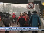 20:00 жаңалықтары (19.12.2016)