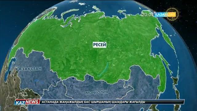 Ресейдің Якутия өңірінде әскери қызметкерлер мінген «Ил-18» ұшағы апатқа ұшырады