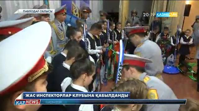 Павлодарлық полиция балалар үйінде тәрбиеленіп жатқан 25 жеткіншекті қамқорлықтарына алды