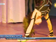 Астананың биші балалары  Тәуелсіздік күніне өз тартуын жасады