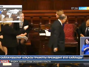 Cайлаушылар  Дональд Трампты президент етіп сайлады