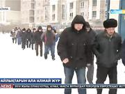 Астанада 100 шақты құрылысшы алты айдан бері айлықтарын ала алмай жүр