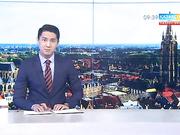 09:30 жаңалықтары (21.12.2016)