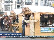 Бельгияның жаңажылдық жәрмеңкелерінде қауіпсіздік шаралары күшейтілді