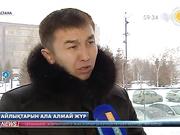 Астаналық құрылыс компаниясының жұмысшылары айлықтарын ала алмай жүр