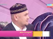 Әділ Сахиұлы: Оңай жолмен тез ақша табамын деген үміт ешқашан пайдасын берген емес (ВИДЕО)