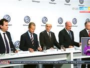 «Volkswagen» автоконцерні АҚШ-қа 1 млрд. доллар айыппұл төлейді