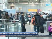 Алматы-Үрімші ұшағы үш тәулікке кешікті
