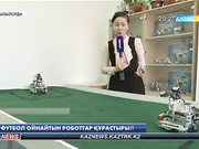 Футбол ойнайтын роботтар құрастырылды